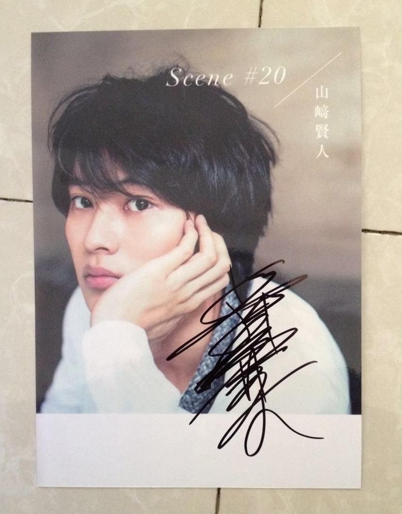 signed Yamazaki Kento autographed original photo 7 inches collection free shipping 102018B