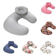 Наволочка для кормления новорожденных и грудного вскармливания, наволочка для кормления, наволочка, подушка для грудного вскармливания, хлопковая Подушка для кормления, поясная подушка