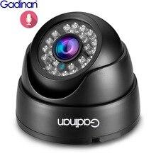 كاميرا غادينان عالية الدقة 1080P للصوت في الوقت الحقيقي 25fps 2.0 ميجابكسل للأمن والرؤية الليلية على شكل قبة ONVIF XM530AI DSP IP كاميرا تيار مستمر 12 فولت/48 فولت POE