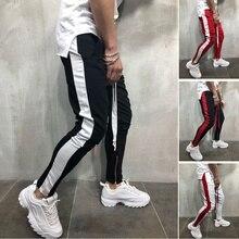 ZOGAA, новинка, мужские спортивные штаны в стиле хип-хоп, для фитнеса, бегунов, весенние, мужские, с боковой полосой, высокие, уличные, в стиле хип-хоп, длинные штаны, шаровары, спортивные штаны
