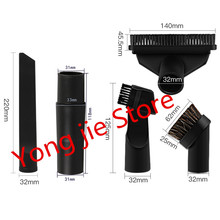 1 set (5pcs) nozzle for vacuum cleaner vacuum brush  vacuum head  for replacement  philips Midea Haier panasonic  Etc.