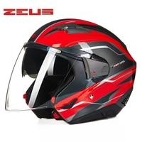 Мотоциклетный шлем анфас открытым Шлем модульная удобная застежка безопасное закрытие в сочетании шлемы mutil функции КАСКО мотокросс
