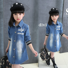 2017 spring New Selling Kids Clothing Brand Denim Jacket Girls Children Denim Jacket Jean Coats Toddler