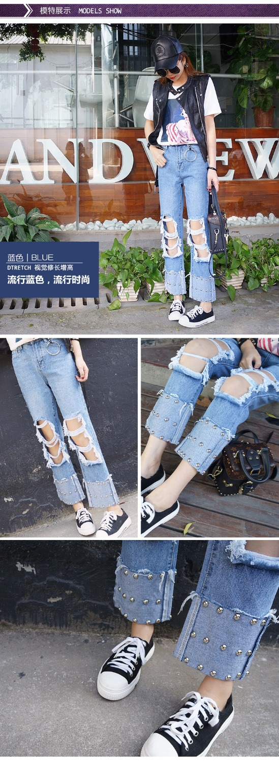 2017 summer Korean version of the new trend of large holes jeans jeans light nine pants loose straight straight cu