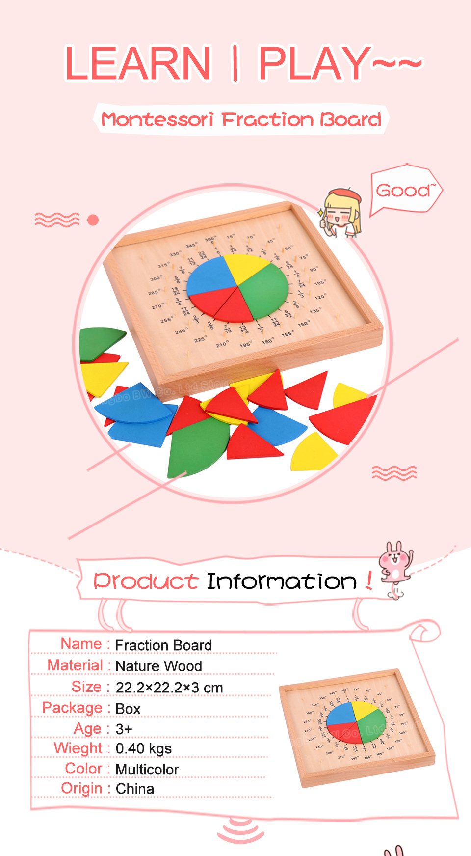 Baby Toys Wooden Building Chopping Block Brand Fraction Board Rotary Tattoo Machine Diagram Sayaka 01 02 03 04