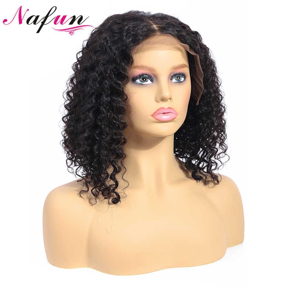 Парики из натуральных волос на кружеве NAFUN, Короткие парики, бразильские волосы Remy, кудрявые вьющиеся волосы, парик для черных женщин, парик на кружевном фронте