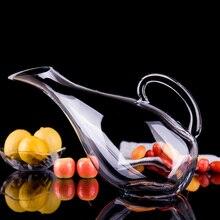 1500ml Swan-shape Wine Carafe