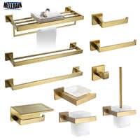 Ouro escovado acessórios do banheiro conjunto de ferragem barra de toalha trilho suporte de papel higiênico toalheiro gancho saboneteira escova