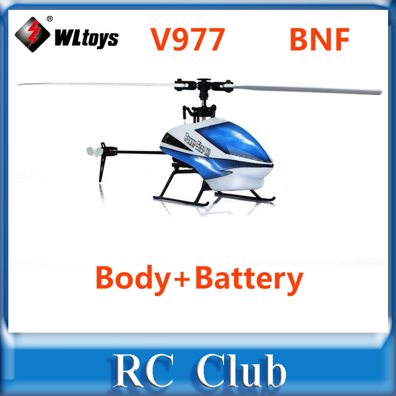 (In Stock)2014 New WLtoys V977 BNF (Body+ Battery) 6CH 3D Brushless Flybarless RC Helicopter 2.4GHz w/6-axis Gyro Free Shipping