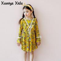 Kseniya子供2018春女の子服新しい子供服韓国シフォンプリント女の子のドレス蓮の葉エッジトランペットスリーブ