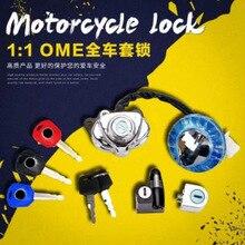 1 полный набор мотоцикл замки мотоцикла Топливный бак газа Кепки замок крышки ключ Электрический велосипедный замок для HONDA Steed400 CA250 конь CA