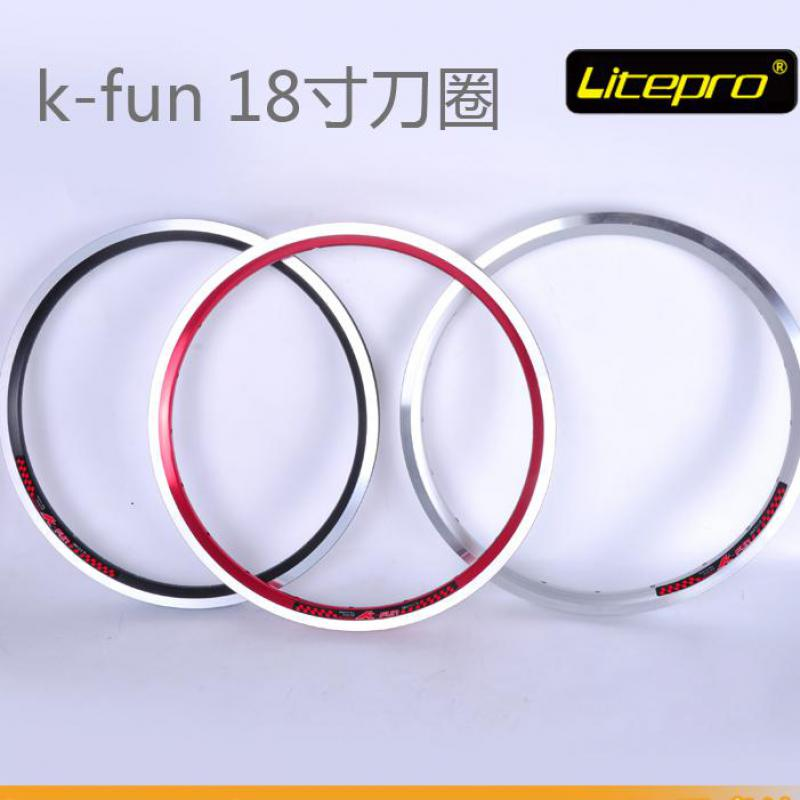 Litepro kfun 18 inch Folding Bike Rims 355 BMX <font><b>20</b></font> 28 Holes Bicycle wheels for birdy tikit bike