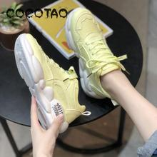 Sports Shoes Female Summer Breathable 2019 New Type Screen Shoes Breathable Screen Surface Muffin Thick-soled Student Dad Small nl6448ac33 24 disblay screen