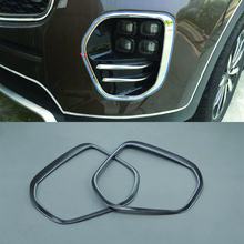 цена на Car Accessories Exterior ABS Chrome Front Fog Light Lamp Cover Bezel Garnish Molding Trim 2pcs For Kia KX5/Sportage 2016