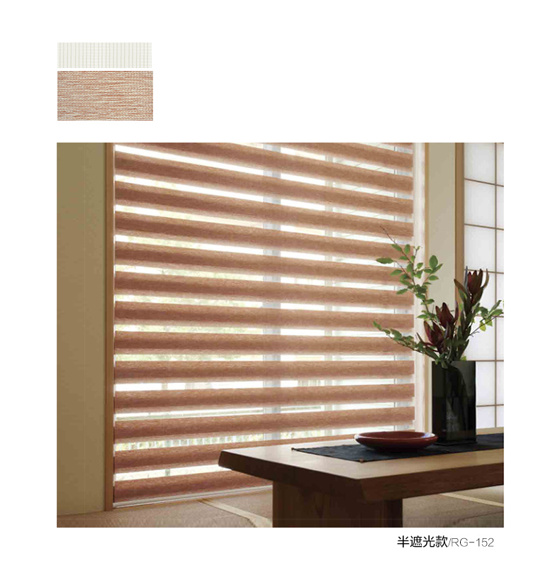 Zebra Roller Blinds Curtain For Window Home Decoration And