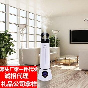 Umidificatore D'aria Centrale | ITAS3334N Tipo Di Pavimento Aria Umidificatore Casa Silenziosa Camera Da Letto Ufficio Di Grandi Dimensioni Capacità Di Umidificazione