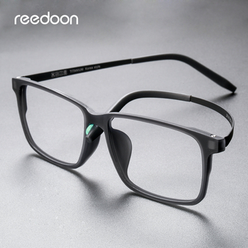 Reedoon Optical Eye Glasses  2