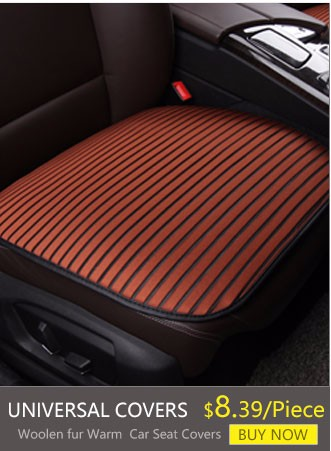 seat cover 2.17_02