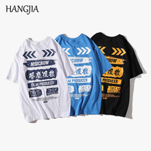 Chinese-style Streetwear Mens T-shirt Cool Harajuku Printed Chinese Character T Tshirts Tees Summer Couple Loose Top