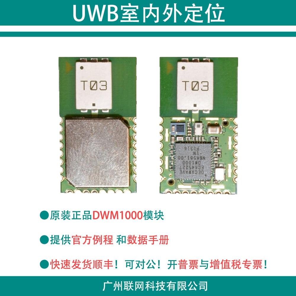 DWM1000 module UWB positioning module
