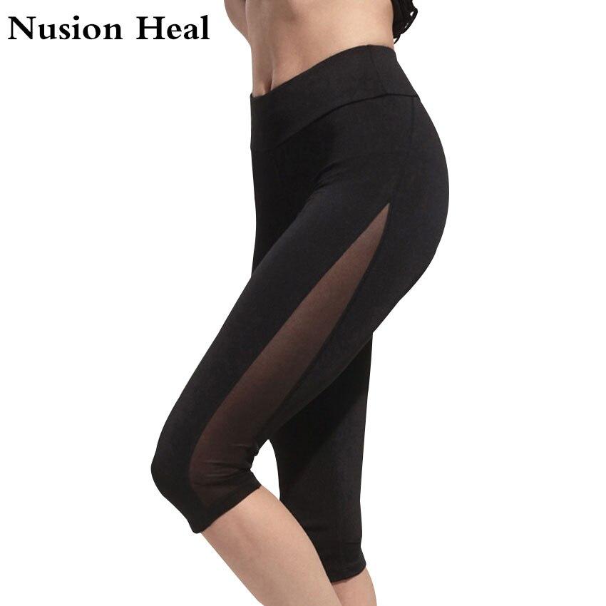 NUSION HEAL Women Mesh Sport Leggings Fitness Yoga Pant Running Tights Sportswear Sports Trousers Professional Training Legging