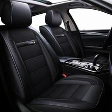 Funda de lujo para asientos de coche, cubierta de cuero universal para todos los modelos Toyota, Rav4, Corolla, CHR, Land Cruiser, Prado, Premio y Camry, nuevo