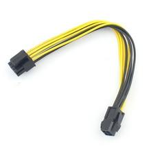Hoge Kwaliteit 4Pin 4P naar 8Pin 8P Voeding Kabel Computer CPU P4 om P8 Extension Conversie Draad cord 20cm