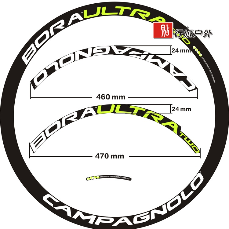 Campagnolo Bora two Road Bike Wheel Stickers Set, fit for 38mm Rim, Cycling Decals