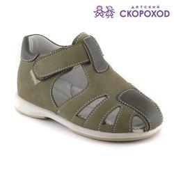 Kleuterschool baby jongen rechts shoes voor jongen medium volheid lederen