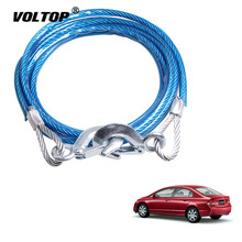 5 Tons 4M Car Towing Rope Auto Boat Truck Towing Strap Rope Hook Car Towing Rope Heavy Emergency Steel Ropes цена в Москве и Питере