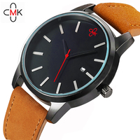 2017 CMK Fashion Casual Mens Watches Top Brand Luxury Leather Business Quartz Watch Men Calender Wristwatch