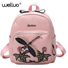 Модные Вышивка девушка Рюкзаки животных Бисером Милые Школьные сумки Для женщин рюкзак кожаный женский сумка Mochilas XA667B