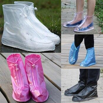 1 par reutilizables lluvia Zapatos adulto niños espesar impermeable Botas ciclo lluvia impresión antideslizante over Zapatos