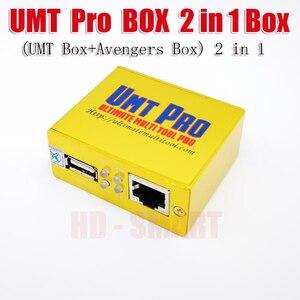 Image 4 - 2020 오리지널 UMT Pro Box ( UMT BOX + AVB BOX 2in1) USB 케이블 1 개 무료 배송