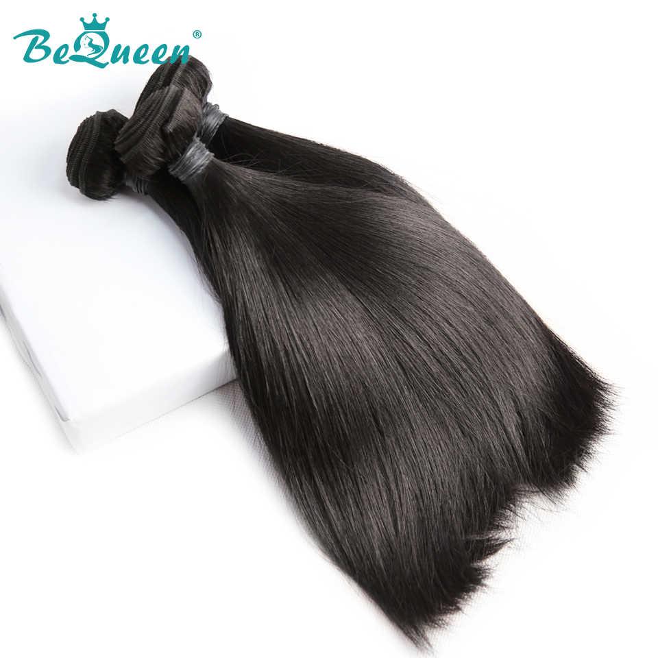 BeQueen бразильские волосы плетение 3 пучка с фронтальной прямой волной человеческие волосы пучок s с фронтальной необработанной девственницы человеческих волос наращивание
