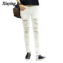 Xiaying Smile 2017 Summer New Style Hole Elastic Women High Waist Jeans Female Casual Comfortable Capris Ankel-Length Pants