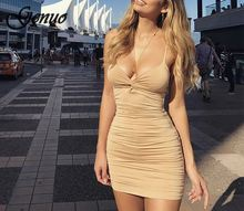 2 Layers Ruched Sexy Bodycon Dress Women Summer Elegant Mini Party Club Wear Ladies Dresses Christmas Gift