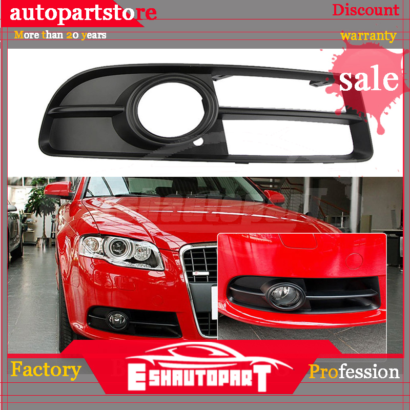 Front Lower Side Bumper Fog <font><b>Grille</b></font> Right for <font><b>Audi</b></font> <font><b>A4</b></font> <font><b>B7</b></font> S-line S4 06-08 image