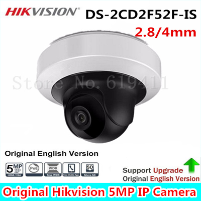 In Stock English Version Mini PT IP Camera Indoor DS-2CD2F52F-IS 5 Megapixel IP Camera POE Audio Security Camera Onvif 4mm Lens
