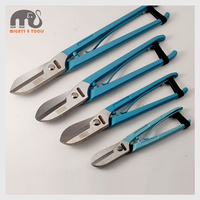 Professional British Type Tin Snip Metal Sheet Cutting Tools 8 10 12 14 Electrical Wire Cable