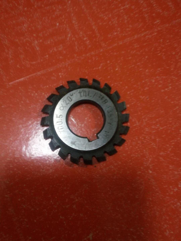 Set 8Pcs Module 0.5 PA20 Bore16 1#2#3#4#5#6#7#8# Involute Gear Cutters M0.5 цены