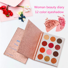Explosion models 12 color eyeshadow beautiful woman diary rose gold box daily eye makeup charming shadow hot sale