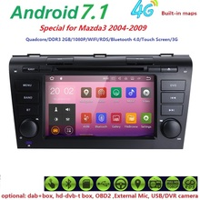 2GRAM QuadCore 1024*600Android7.1 CarDVD Player GPS for Mazda 3 2004 2005 2006 2007 2008 2009 with Mirror link BT Wifi Radio map