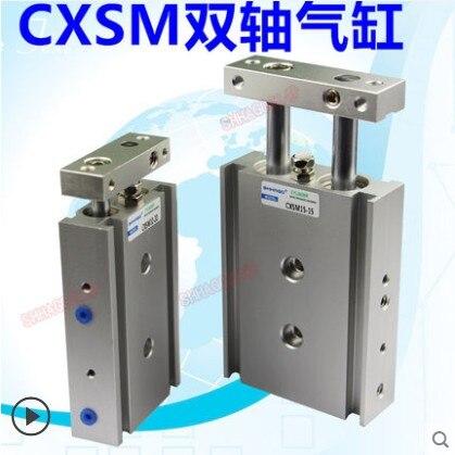 CXSM25*150 CXSM25-150 Double Axis Cylinder double rod cylinder SMC Type CXSM Series CXSM25*150 CXSM25-150 Double Axis Cylinder double rod cylinder SMC Type CXSM Series