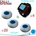 Настольная система кнопок для заказа 20 зуммеров 4 пейджер наручных часов для бистро/бара/паба