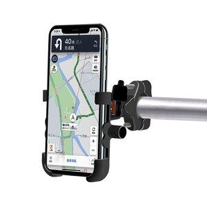 Image 4 - YPAY الألومنيوم QC3.0 سريع تهمة حامل هاتف دراجة نارية موتو المقود قوس الرؤية الخلفية حامل ل 4 6.2 بوصة الهاتف المحمول جبل