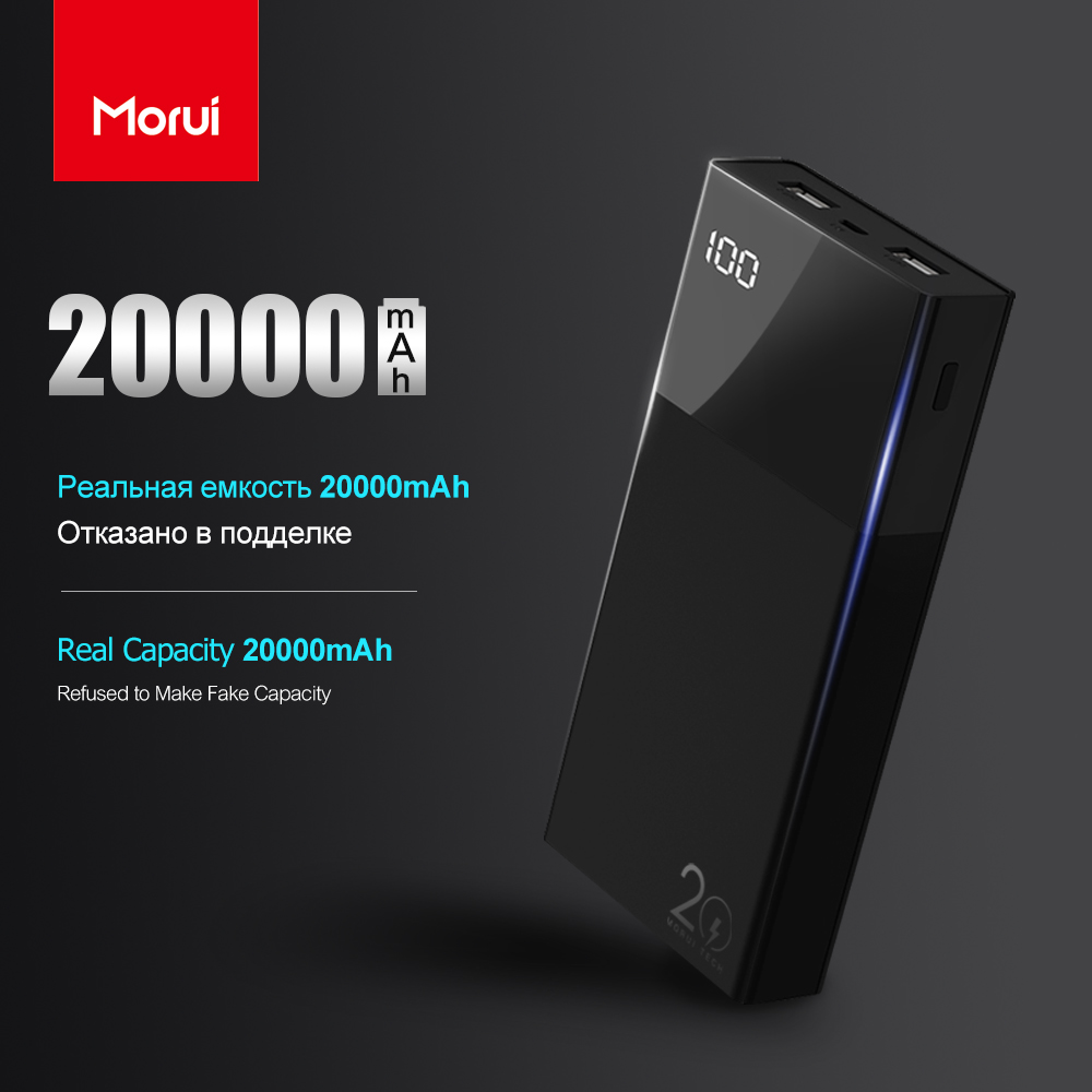 MORUI Power Bank ML20 Pro 20000mAh Quick Charge 3.0 Powerbank with LED Smart Digital Display External Battery for Mobile Phones
