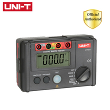 UNI-T UT521 Digital Grounding Resistance Tester Low Voltage Display Data Storage Over Range Display with LCD Backlight uni t ut521 digital earth resistance tester with earth resistance testing range 0 2000 ohm