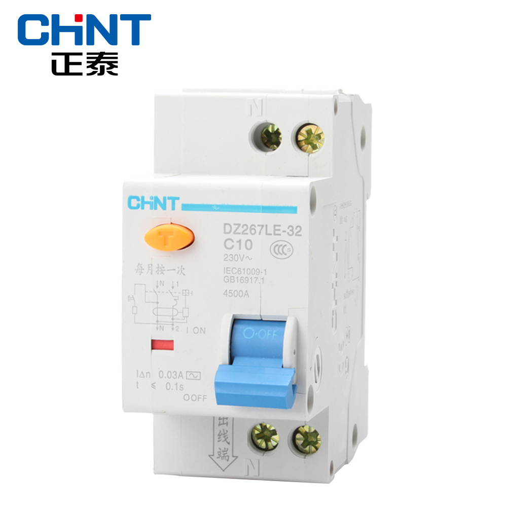 CHNT 1P+N 10A Household Small Air Switch Double Line Breaker DPN Entry Output