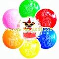 New Toy Presente Patrulla Patrulha Canina Globos Coloridos Balões de Filhote de Cachorro Para O Menino Menina Pat Patrouille Ballon 30 pcs TY6